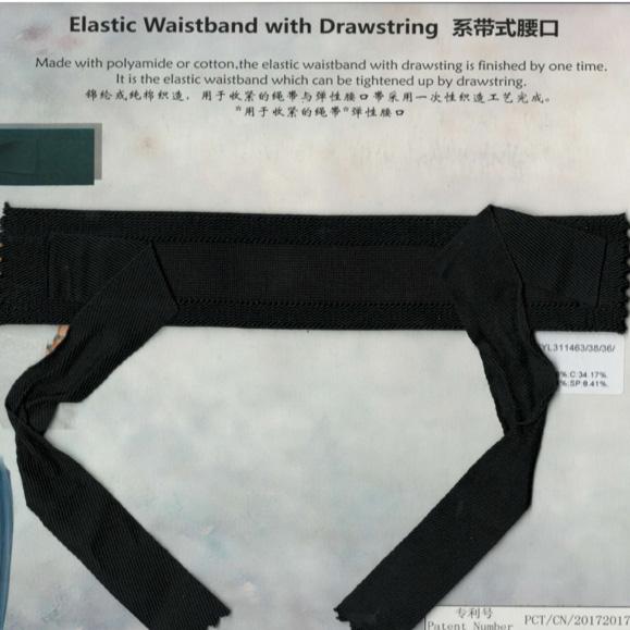 Elastic Waistband with Drawstring