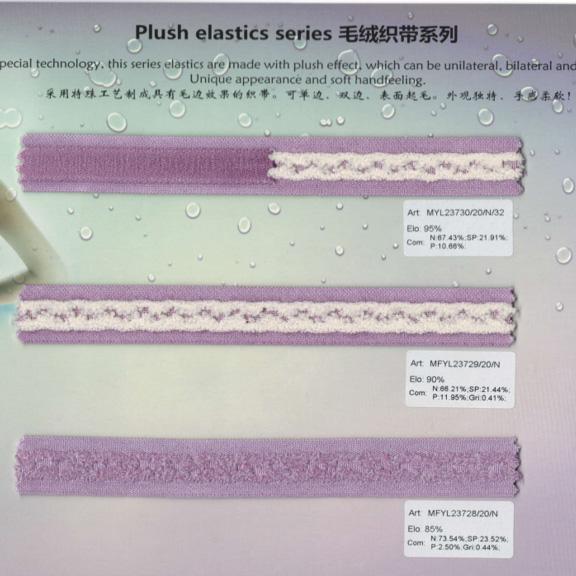 Plush elastics series