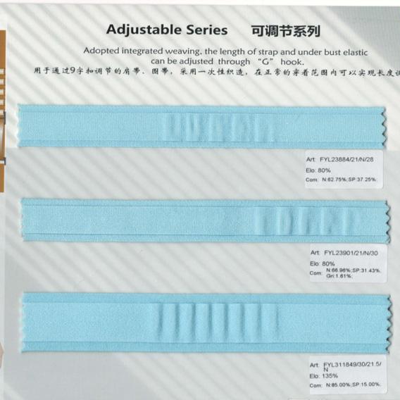 Adjustable Series